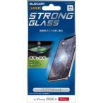 エレコム iPhone12 iPhone12 Pro ガラスフィルム 硬度9H 0.33mm PM-A20BFLGHM ( 1枚 )