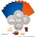 くるくるチョコレート工場 ファインディング・ドリー チョコレート型セット ( 1セット )