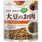 マルコメ ダイズラボ 大豆のお肉ミンチ 100G 5 2