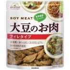 マルコメ ダイズラボ 大豆のお肉フィレ 90G 5 2