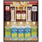 日清キャノーラ油&和調味料ギフト YDC-50L ( 1セット )