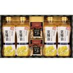 北海道知床産天然秋鮭&なたね油セット ( 1セット )