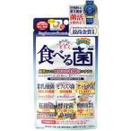 ジャパンギャルズ からだにとどく 食べる菌 ( 460mg*60粒 )/ ジャパンギャルズ