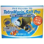 テトラ マリンソルトプロ 楽々水替パック ( 1.7kg )/ Tetra(テトラ)