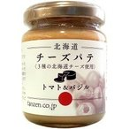 北海道チーズパテ トマト&バジル ( 120g )