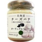 北海道チーズパテ ガーリック&ペッパー ( 120g )