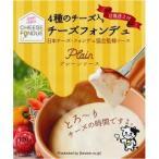 豆乳チーズフォンデュ プレーン ( 120g )