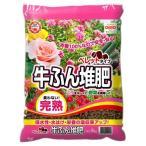 牛ふん堆肥 ペレットタイプ ( 3kg )/ 日清ガーデンメイト