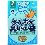 うんちが臭わない袋BOS(ボス) ペット用 Sサイズ ( 15枚入 )/ 防臭袋BOS