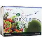 酵素*水素*青汁 ( 3g*25袋入 )