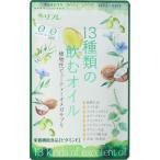 リフレ 13種類の飲むオイル ( 62粒 )/ リフレ(健康食品)