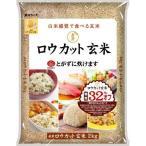 令和2年産 東洋ライス 金芽ロウカット玄米 ( 2kg )/ 東洋ライス