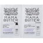 ママバター シャンプー&ヘアマスク ( 1セット )/ ママバター ( バオバブの木 ママバター シャンプー )
