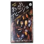 ムール貝のアヒージョ 缶詰 ( 85g )