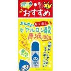 ヒアルロン酸原液 潤いちゃん ( 10mL )