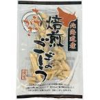 浅吉 北海道産乾燥焙煎ごぼう ( 50g )