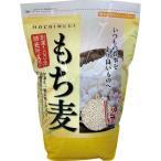 もち麦 たっぷり ( 2kg )