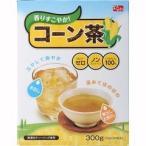 コーン茶 ティーバック ( 10g*30包入 ) ( とうもろこし茶 )