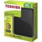 東芝 外付けハードディスク CANVIO BASICS 500GB ブラック HD-AC50GK ( 1コ入 )/ 東芝(TOSHIBA)