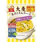 大麦工房ロア 大麦具だくさんスープ 中華スーミータン ( 17g*6袋入 )/ 大麦工房ロア