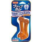 ハーツ グリップガム 超小型〜小型犬用 ベーコン味 2本入  Hartz ハーツ