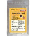 ビタトレール 厳選素材 ナットウキナーゼ ( 60カプセル )/ ビタトレール