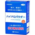 ハイドロパウダー 経口補水液粉末 犬猫用 ( 3g*30本入 )