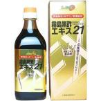 霧島黒酢 エキス21 ( 500ml )/ 霧島黒酢