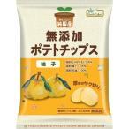 ノースカラーズ 純国産ポテトチップス 柚子 ( 53g )