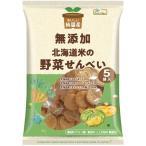 ノースカラーズ 純国産 北海道米の野菜せんべい 33689 ( 15g*5袋入 )