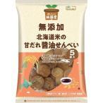 ノースカラーズ 純国産 北海道米の甘だれ醤油せんべい 33688 ( 15g*5袋入 )