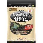 (訳あり)ノースカラーズ 純国産 北海道黒豆の甘納豆 ( 95g )