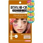 カリプソ マジックコンシーラー サーモンベージュ 濃い目のお肌用 ( 6g )/ カリプソ