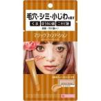 カリプソ マジックファンデーション サーモンベージュ 濃い目のお肌用 ( 26g )/ カリプソ
