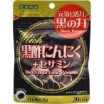 医食同源ドットコム 黒酢にんにく+セサミン リッチ ( 90粒 )/ 医食同源ドットコム