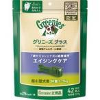 グリニーズ プラス エイジングケア 超小型犬用 2-7kg ( 42本入 )/ グリニーズプラス
