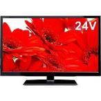 ショッピング液晶テレビ アスピリティ 24V型地上デジタルフルハイビジョン録画対応液晶テレビ AT-24L01SR ( 1台 )
