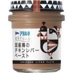 アヲハタ 塗るテリーヌ 国産鶏のチキンレバーペースト ( 73g )/ アヲハタ
