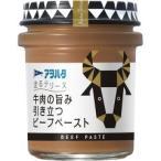 アヲハタ 塗るテリーヌ 牛肉の旨み引き立つビーフペースト ( 73g )/ アヲハタ