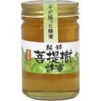 マタギ倶楽部 マタギ倶楽部 マタギが採った蜂蜜 純粋菩提樹蜂蜜(200g)