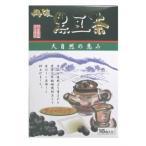丹波黒豆茶 ( 160g )