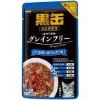 黒缶 パウチ かつお節入りまぐろとかつお ( 70g )/ 黒缶シリーズ