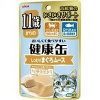 (お得)11歳からの健康缶 パウチ しっとりまぐろムース ( 40g )/ 健康缶シリーズ