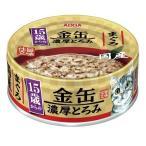 15歳からの 金缶 濃厚とろみ まぐろ ( 70g )/ 金缶シリーズ