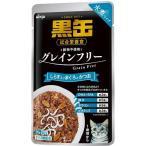 黒缶パウチ 水煮タイプ しらす入りまぐろとかつお ( 70g )/ 黒缶シリーズ