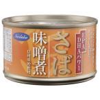 国産さば使用 さば缶 味噌煮 ( 150g )