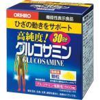 オリヒロ グルコサミン顆粒 ( 30包 )/ オリヒロ(サプリメント) ( サプリ サプリメント コンドロイチン サメ軟骨エキス )
