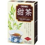 オリヒロ 甜茶100% ( 20包 ) /  オリヒロ