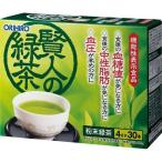 オリヒロ 賢人の緑茶 ( 7g*30本入 )/ オリヒロ(サプリメント)