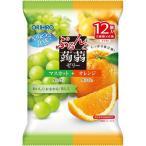 ぷるんと蒟蒻ゼリー パウチ マスカット+オレンジ ( 20g*12コ入 )/ ぷるんと蒟蒻ゼリー